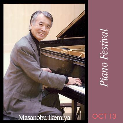 Masanobu Ikemiya